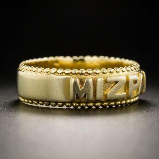 English Vintage 18K MIZPAH Band