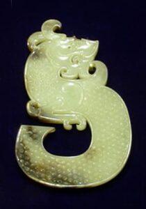Jade Dragon, Western Han Dynasty c.202 BC – 9 A.D.