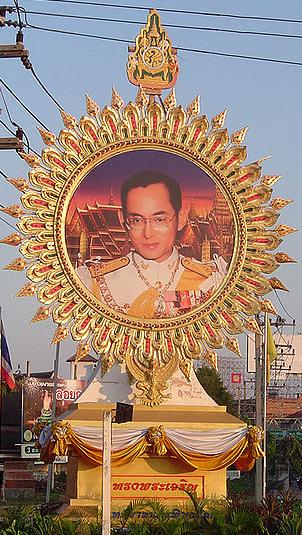 King bhumibol monument.jpg