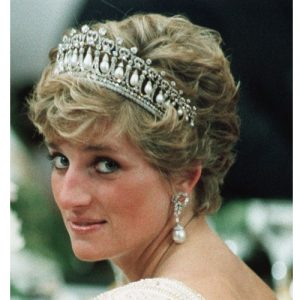 Princess Diana Wearing the Lover's Knot Tiara.