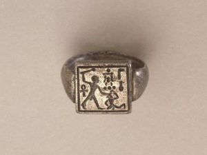Signet Ring Bearing the Name of Amunhotep II, 1450-1425 B.C.E. Silver, Other (Central design): 1/2 x 1/2 in. (1.3 x 1.3 cm). Brooklyn Museum, Charles Edwin Wilbour Fund, 37.726E. Creative Commons-BY-NC.
