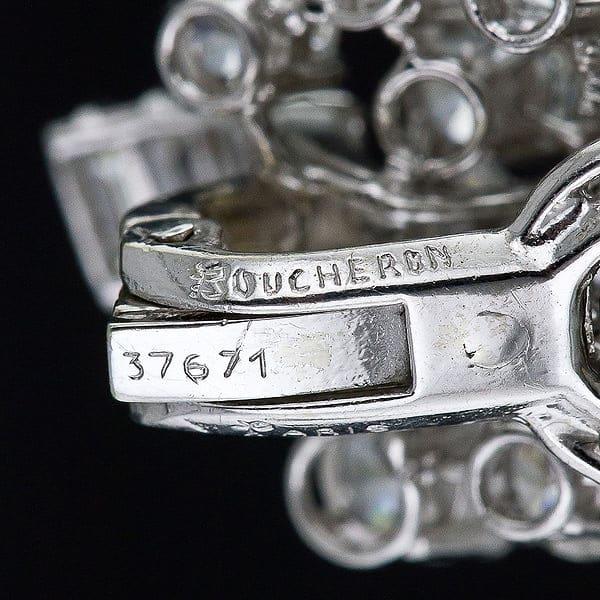 Jewelry Maker s Mark AJU