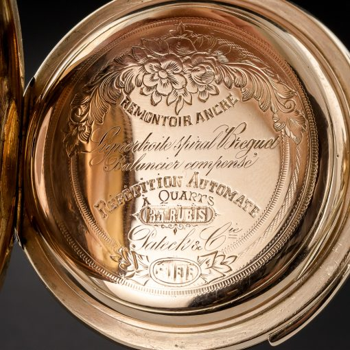 Patek Philippe Maker's Mark