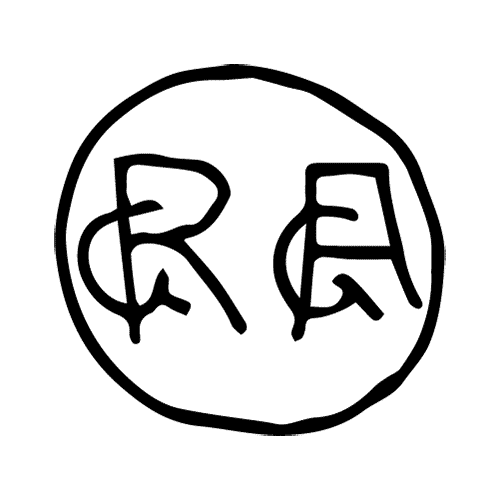 Rothe, G. AG Maker's Mark