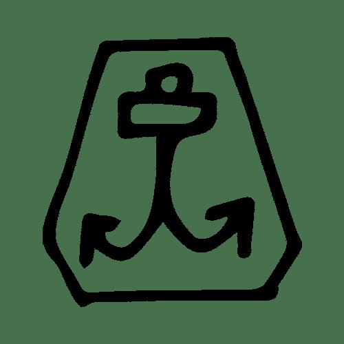 Zbouzik, Emanuel Maker's Mark