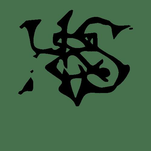 Hesselpoth & Smethurst Maker's Mark