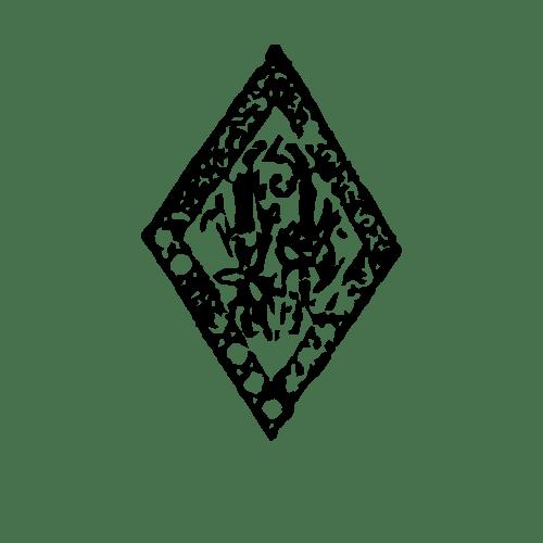 Hirshman, L.W. Maker's Mark
