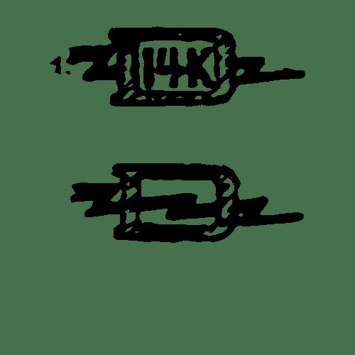 Dorst Co., The Maker's Mark