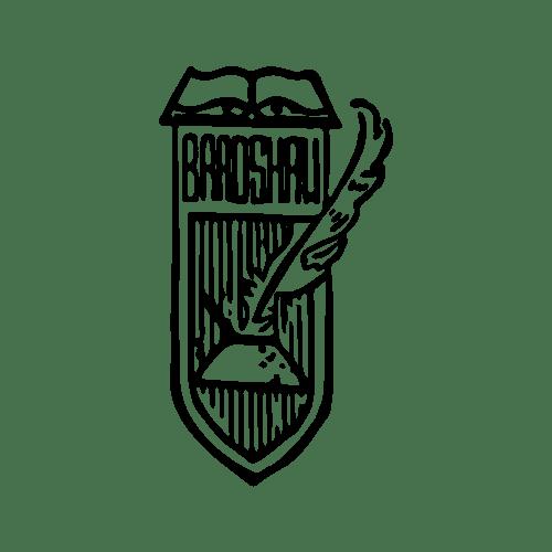 Bradshaw, Harry C. Maker's Mark