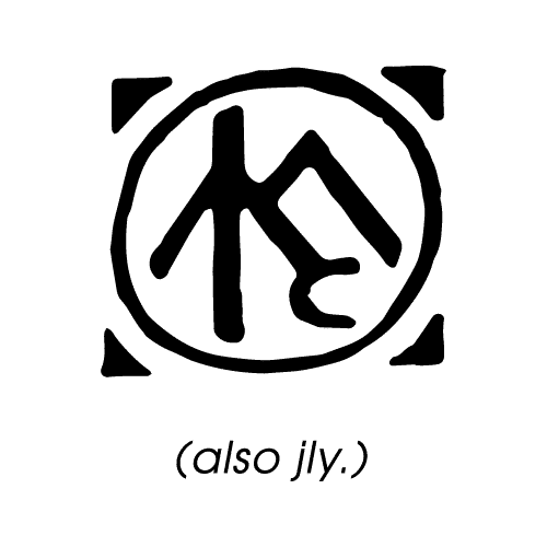 Koulish Co. Inc., Meyer Maker's Mark