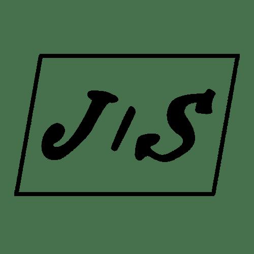 Steiner, Jenö Maker's Mark